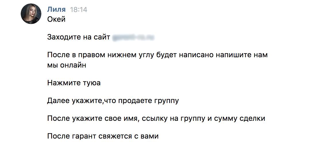 диалог3
