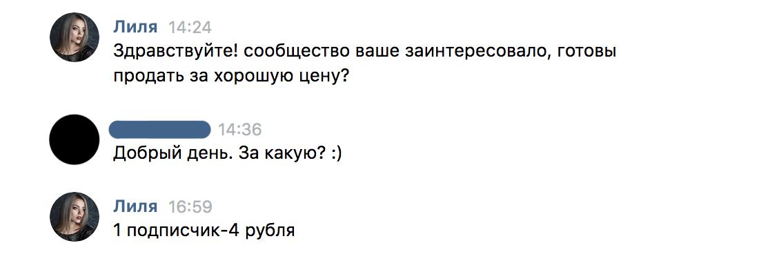 диалог1