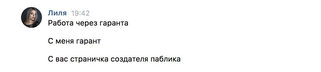 диалог2