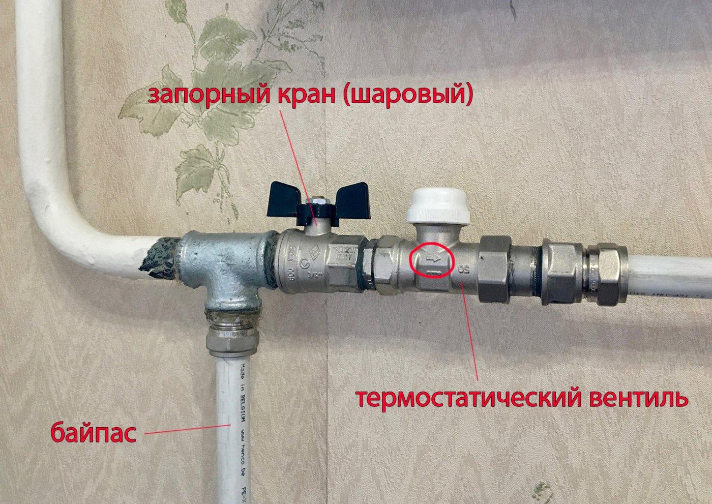 подключение термостатического вентиля к радиатору