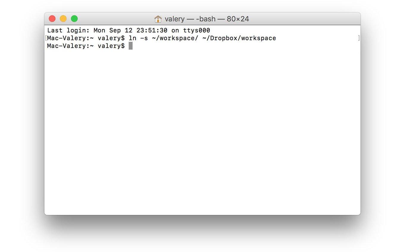 создание символьной ссылки в macOS